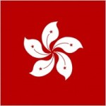 HONG KONG LOGO 2