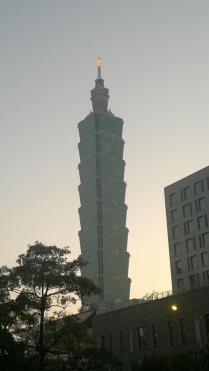 Taipei Tower 101 in a cloudy day