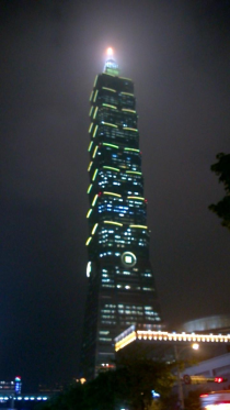 Taipei Tower 101 at night